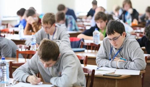В Москве стартовал этап Всероссийской олимпиады школьников