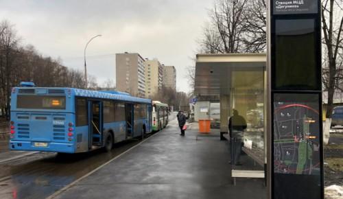 Остановки и парковки благоустроили возле станции МЦД-1 «Дегунино»