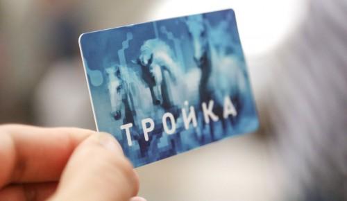 Вход на катки в парках Москвы можно оплатить картой «Тройка»
