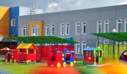 В Южном Бутове в 2020 году возведут детский сад