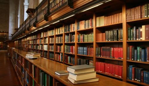 Фонд библиотеки № 189 пополнился новыми книгами