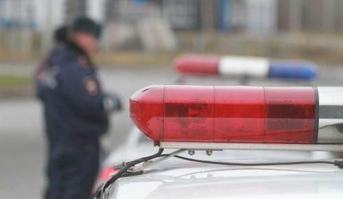 Водитель иномарки сбил двух человек на пешеходном переходе в Южном Бутове