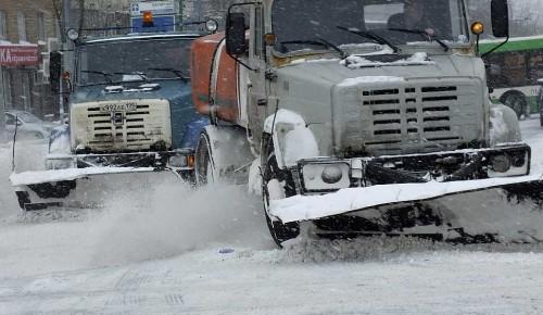 До пятницы в Москве поселились холода