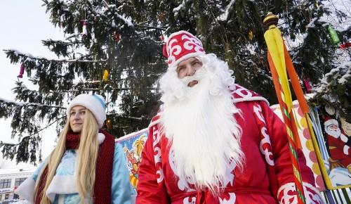 В Москве началось «Путешествие в Рождество»