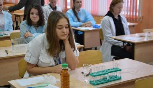 В Москве стартовал региональный этап Всероссийской школьной олимпиады