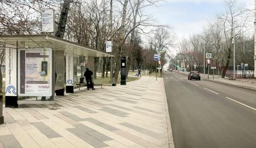Благоустройство территории возле станций МЦД-1 «Сетунь» и «Рабочий поселок» завершилось