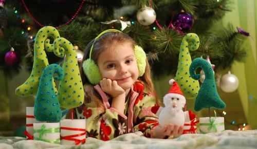 Праздник «Новогодние встречи друзей» пройдет на Каховке 13 января