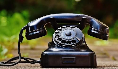 «Прямая телефонная линия» по вопросам ЖКХ будет действовать в районе Зюзино 16 января
