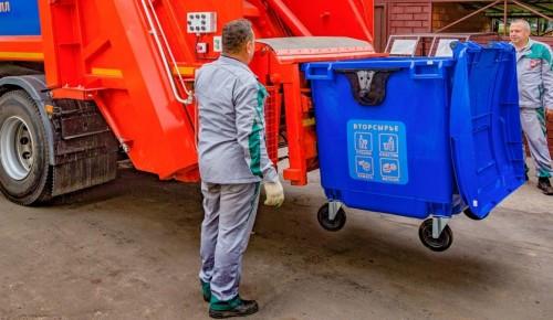 В Москве с 1 января введен раздельный сбор отходов