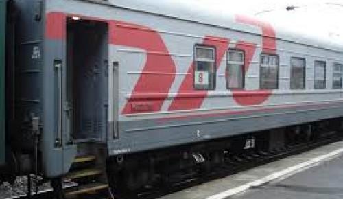 На Московской железной дороге стартовала акция по безопасности «Внимание – дети!»