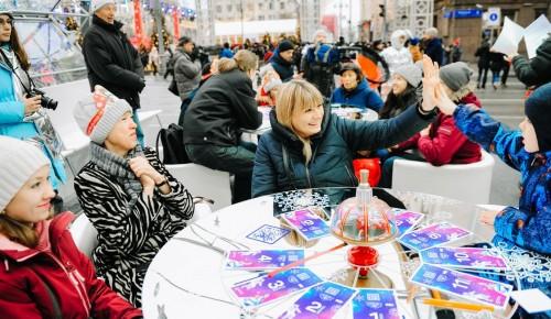 «Путешествие в Рождество»: чем порадует фестиваль жителей и гостей Москвы программа на 8 января