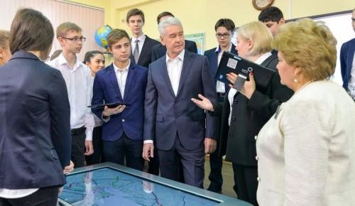 Собянин рассказал о развитии «Московской электронной школы»