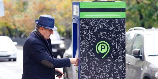 Столичные парковки будут бесплатными в течение 70 дней в 2020 году