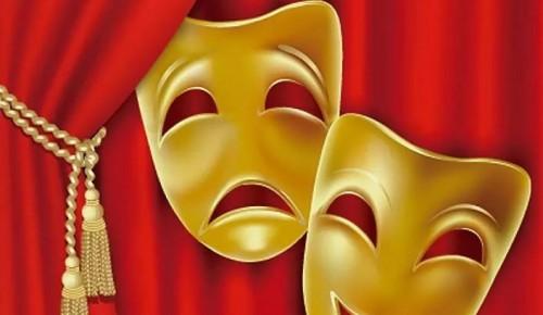 Спектакль «Беда от нежного сердца» вновь покажут в школе №536