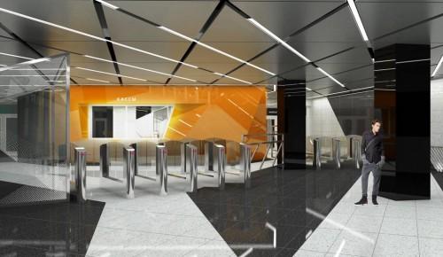 Станцию метро «Зюзино» запустят в 2021 году