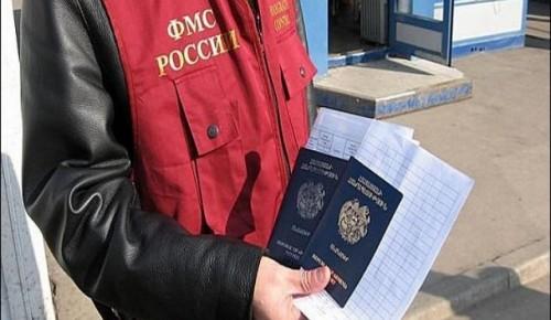 В минувшем году деятельность трудовых мигрантов принесла городскому бюджету более 18 млрд. рублей