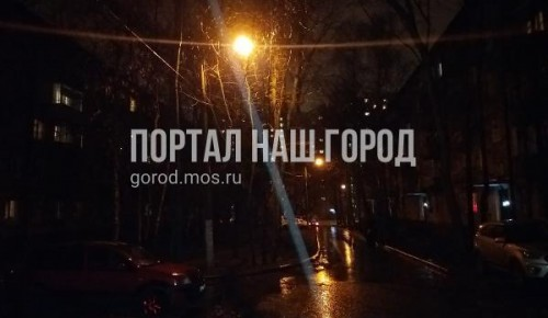 По Симферопольскому бульвару зажгли фонарь