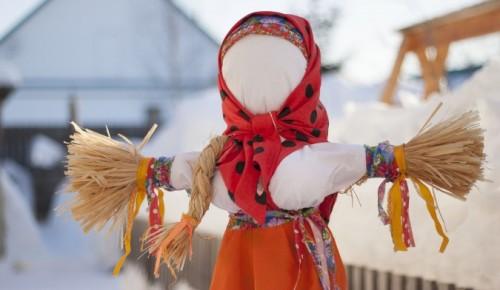 Мастер-класс по изготовлению масленичной куклы пройдет в «Ратмире»