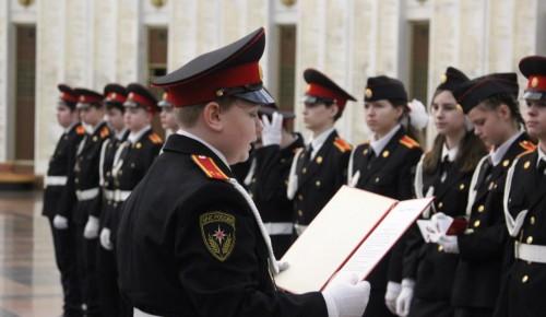 Кадеты из Зюзина приняли присягу в Музее Великой Отечественной войны на Поклонной горе