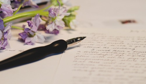 Искусству каллиграфии обучат в библиотеке №196 на Симферопольском бульваре