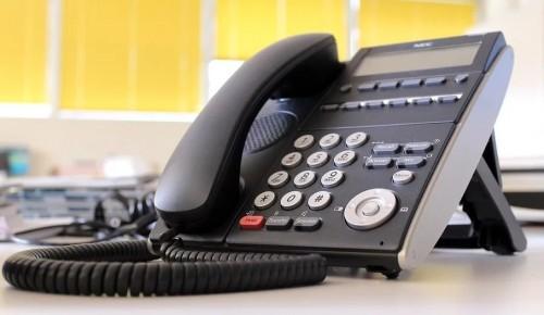 «Прямая телефонная линия» по вопросам торговли и услуг будет действовать в управе района Зюзино 13 февраля
