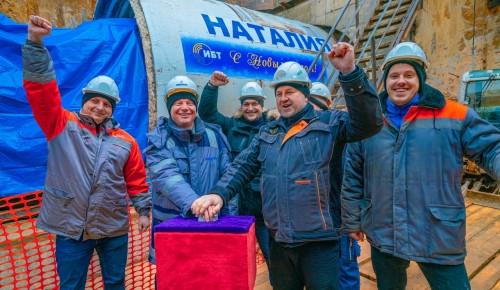 ТМПК «Наталья» предстоит пройти более 900 метров от станции «Зюзино» до «Воронцовской»