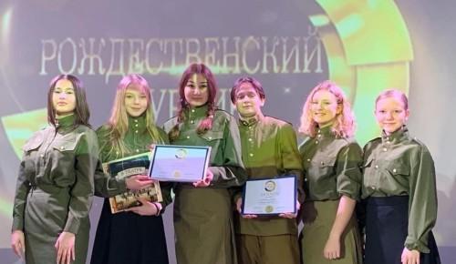 Команда школы «НИКА» из Зюзина взяла гран-при Международного рождественского турнира «Будущее России»