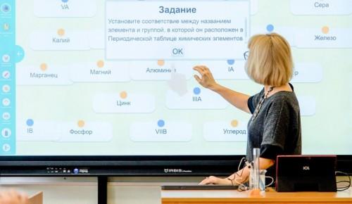 Педагоги из 109 городов прошли стажировки в школах столицы в 2019 году