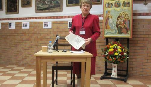 Краеведы клуба «Волость» из Зюзина приняли участие в VII Златоустовских Чтениях
