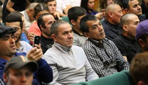 В Москве пройдет юридическая консультация для мигрантов