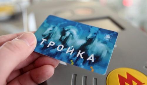 Собянин поздравил транспортный комплекс столицы с международной премией