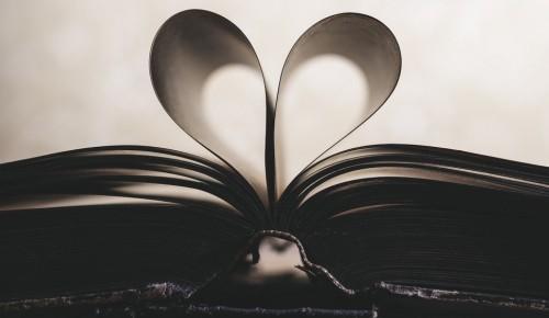 Воронцовский парк приглашает отпраздновать Международный день книгодарения