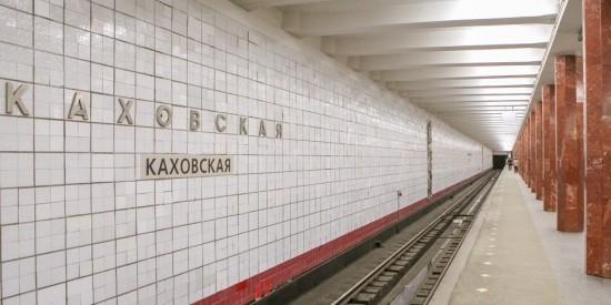 Каховская линия метро будет полностью интегрирована в БКЛ в 2022 году