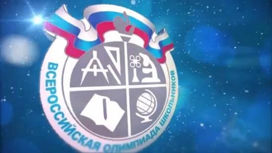 35 учеников школы №536 победили в муниципальном этапе Всероссийской олимпиады