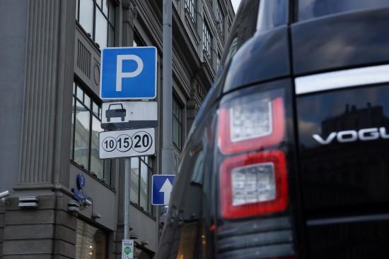 Дептранс проверит штрафы за парковку из-за сбоев в работе Росреестра