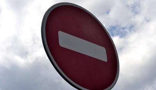 Улицу Каховка ограничат из-за строительства БКЛ
