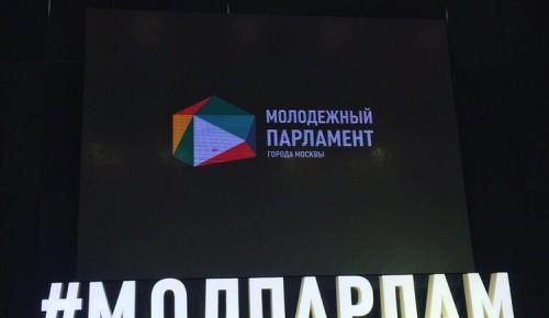 "Молодые парламентарии запустили флешмоб ""Антикоронавирус"""