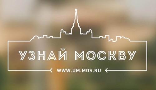 Жители Зюзина могут совершить онлайн-экскурсию по Воронцовскому парку
