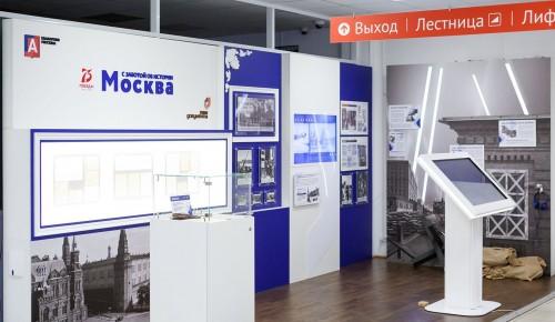 В МФЦ Москвы расскажут о приемах маскировки во время войны