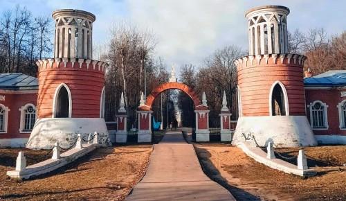 Онлайн-квест по истории усадьбы подготовил Воронцовский парк