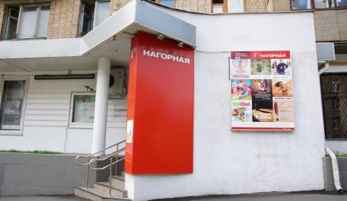 В галерее «Нагорная» расскажут об истории Зюзина 29 февраля
