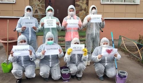 К обработке района Зюзино подключилась санитарно-эпидемиологическая станция