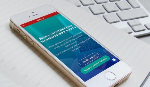 Собянин: Внедрение цифровых технологий в Москве спасло тысячи жизней