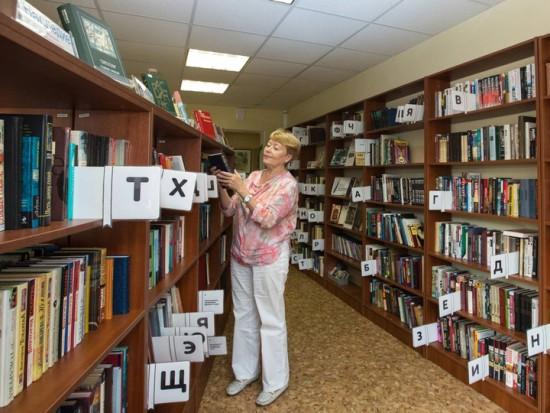 В библиотеке №196 снова можно брать и сдавать книги