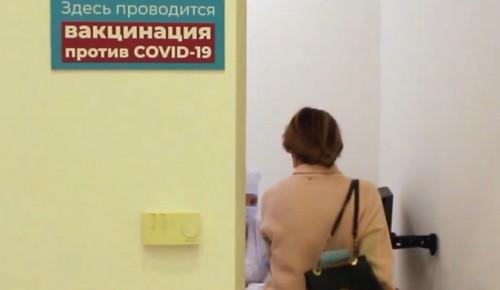 """Бесплатная вакцинация в ТЦ """"Калужский"""""""