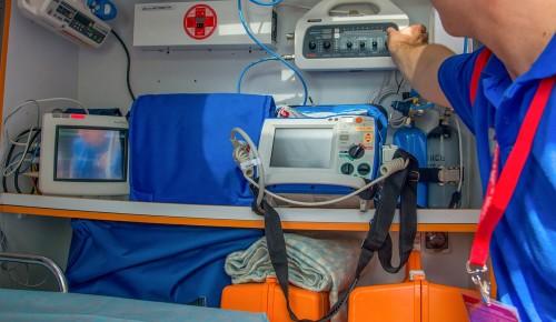 В Черемушках открылось отделение выездной паллиативной помощи