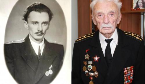 Ветеран Великой Отечественной войны Г. С. Курляндцев: любите и защищайте Россию!