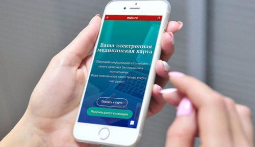 Депутат МГД Елена Самышина: Ведение электронной медкарты упростит взаимодействие врача и пациента