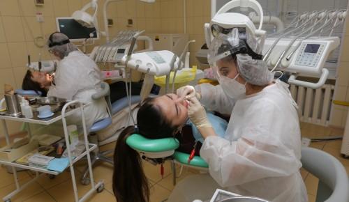Стоматологическая поликлиника № 7