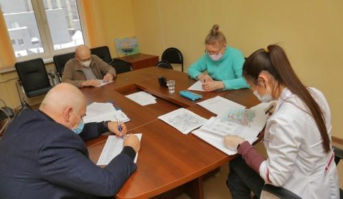 Клиника памяти при филиале ГБУЗ ПКБ № 1 ДЗМ, психоневрологический диспансер № 21